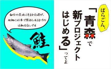 ぱらごんブログのタイトル画像