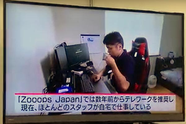 ABA青森朝日放送「メッセージ」青森のテレワーカー